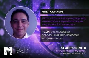 Телемедицина: преимущества, успешные кейсы, открытые вопросы от ведущих специалистов. Подробности – на M-Health Congress