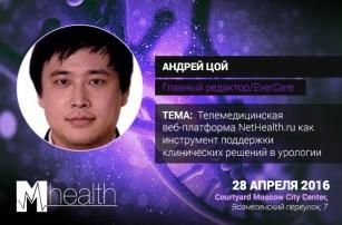Телемедицина в действии: успешные случаи применения новой технологии