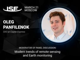 Terrestrial monitoring using drones. CEO of Copter Express Oleg Ponfilenok – one of the moderators of InSpace Forum 2018
