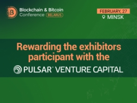 The fund Pulsar Venture Capital will invest in one of the startups presented at the exhibition area