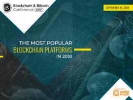 Top promising blockchain platforms in 2018