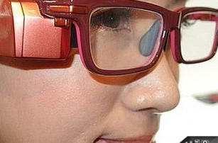 Toshiba Glass Prototype Unveiled; Hoped to Rival Google Glass in 2015
