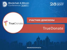 TrueDonate: новая система доната в криптовалюте выходит на ICO