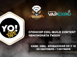 TWSOV: компания YoVape станет спонсором Coil-build Contest в рамках VAPEXPO Kiev