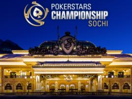 Участники PokerStars Festival Sochi сразятся за 500 000 долларов