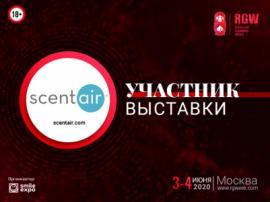 Участником выставки RGW 2020 станет поставщик услуг аромамаркетинга компания ScentAir