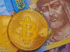 Украина может выпустить государственную криптовалюту