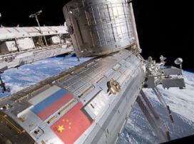 Утверждена программа партнерства России и КНР в космической сфере