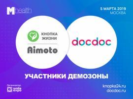 В демозоне M-Health Congress будет участвовать «Кнопка Жизни»