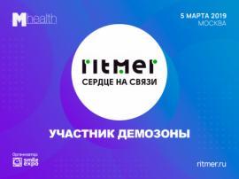 В демозоне M-Health Congress появится устройство для мониторинга сердца Ritmer