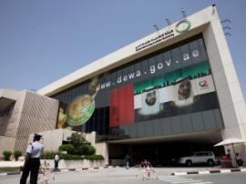 В Дубае появится 3D-печатная лаборатория