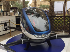 В Дубае появятся беспилотные летающие электромобили