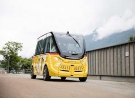 В Швейцарском городе появится автономный автобусный маршрут