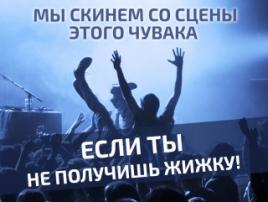 VAPESHOW Moscow 2017: для всех гостей тотальный give away!