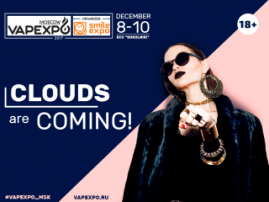 Vaping is coming: do not miss three mega-amazing days of VAPEXPO Moscow!
