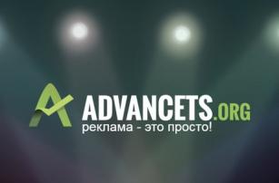 Вашему вниманию представляем нашего информационного партнера — AdvanceTS.org!