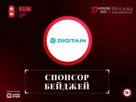 Ведущий провайдер iGaming-решений, компания Digitain, – спонсор бейджей Russian Gaming Week 2021
