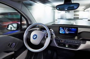 Виртуальный ассистент от BMW поможет водителю управлять автомобилем