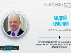 Виступ спікера InnoTech 2017 Андрія Красного: штучний інтелект і роботи