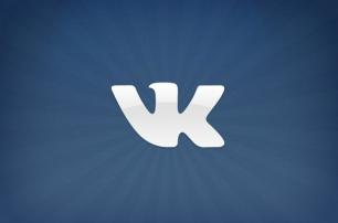 «ВКонтакте»: новые перспективы размещения видео