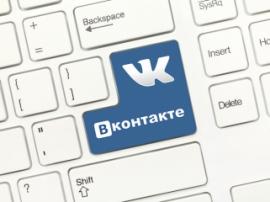 «ВКонтакте» отреагировал на критику Павла Дурова, назвав 7 важных преимуществ нового дизайна