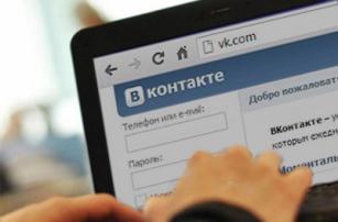 «ВКонтакте» подключает новый функционал для рассылок от сообществ
