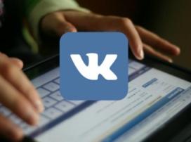 «ВКонтакте» появилась функция денежных переводов