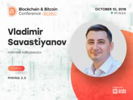 Vladimir Savastiyanov from Hotmine to talk about Mining 2.0