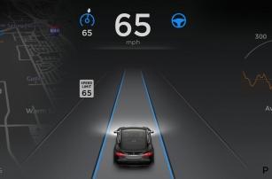 Водителей Tesla, использующих функцию AutoPilot, будут ограничивать и поощрять за  $3 000