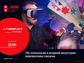 VR-технологии в игорной индустрии: перспективы тандема