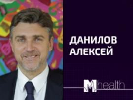 Все о гаджетах для управления стрессом – в докладе спикера M-Health Congress 2017 Алексея Данилова