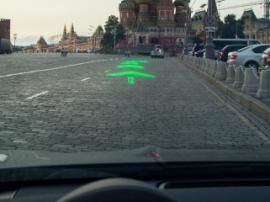 WayRay разработала AR-навигатор для автомобилей