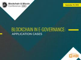 Why is blockchain needed for public governance?