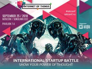 Win Startup Battle and get funds to develop your project!
