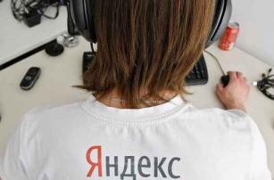 «Яндекс» презентовал инновационный проект по модерации фотографий для владельцев бизнеса в онлайне