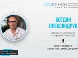 Засновник школи ThinkGlobal Богдан Олександрук – спікер InnoTech 2017