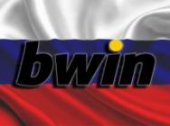 Aleksandr Mamut launches the Russian gambling service Bwin