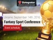 Анонс программы конференции Fantasy sport.Ukraine