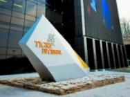 Бизнес-гид по Приморью запустят к концу этого года