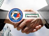 БК «Лига Ставок» заключила беспрецедентный договор с РФПЛ