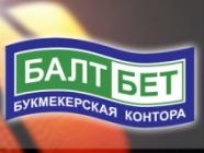 Букмекерская контора «БалтБет» начала сотрудничество с РФБ