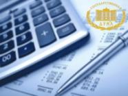 Думский комитет по спорту одобрил законопроект о новом налоге для букмекеров
