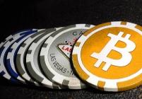Endorphina расширяет рынки в Bitcoin-гемблинге