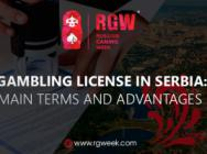 Gambling license in Serbia: main terms and advantages