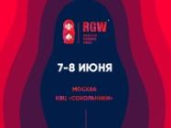 Голосуй за лучшего букмекера с Russian Gaming Week 2017!