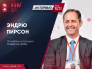 Игорная индустрия в России только зарождается – Эндрю Пирсон, основатель Intelligencia Limited
