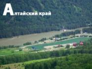 Инвесторы «Сибирской монеты» смогут арендовать землю без торгов