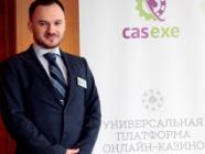 Иван Кондиленко, CEO CASEXE: «Почему бы государству не получать выгоду от регулирования деятельности онлайн-казино?»