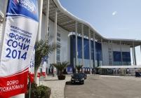 Калининградская область планирует подписать ряд соглашений на инвестфоруме в Сочи