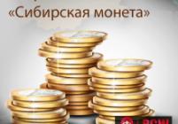 Казино Altai Palace ежемесячно приносит в бюджет региона свыше 2,5 млн рублей